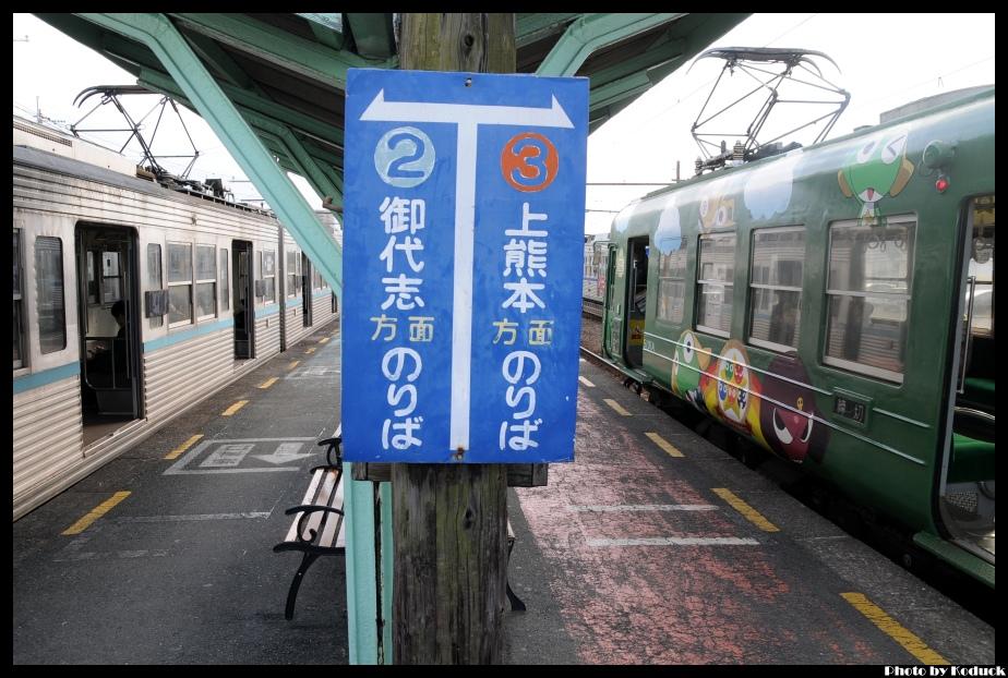 熊本電鐵_17(2)_20130127