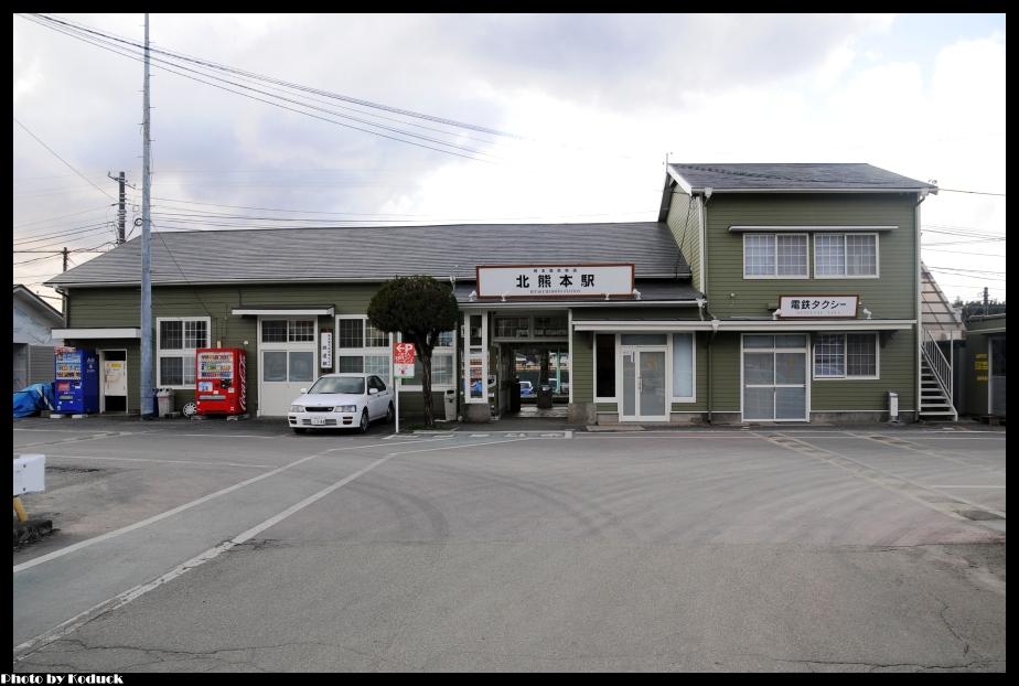 熊本電鐵_22(2)_20130127