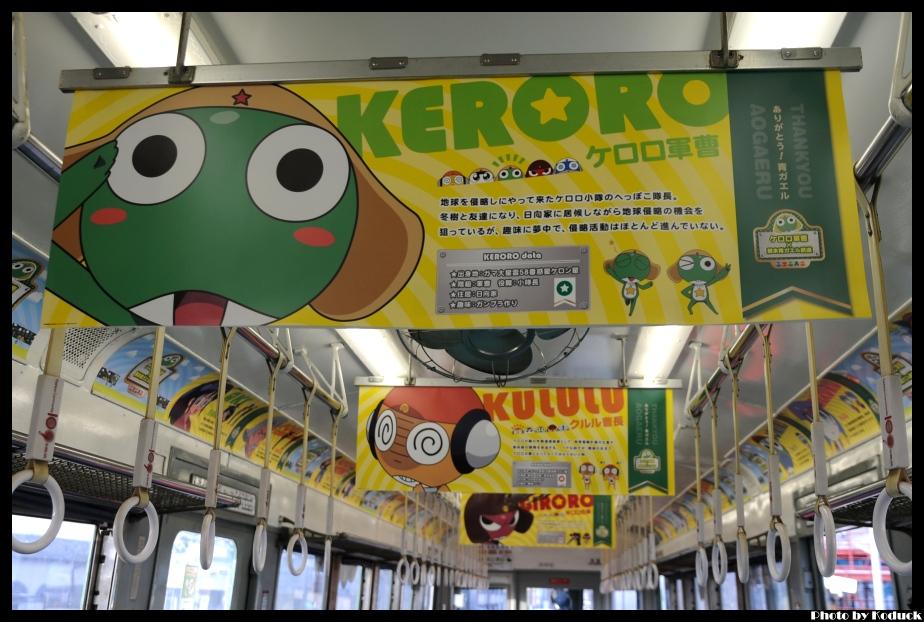 熊本電鐵_30(2)_20130127