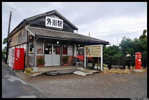 銚子電鐵外川站_1(2)_20130905.jpg