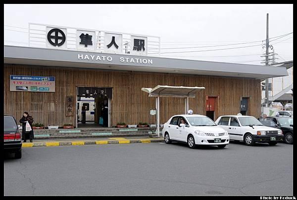 JR九州隼人站_1(2)_20130129.jpg