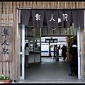 JR九州隼人站_2(2)_20130129.jpg