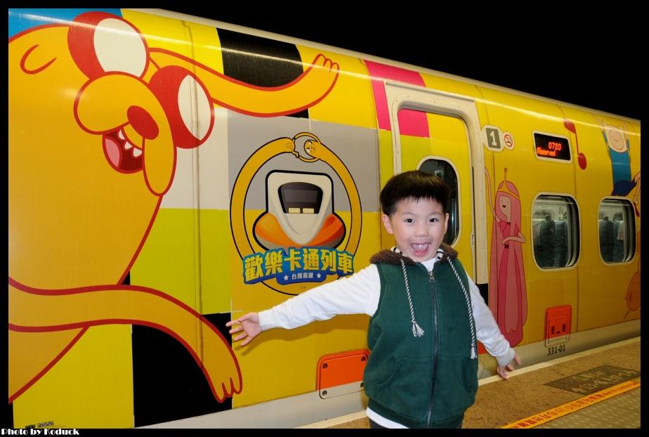 THSRC歡樂卡通列車_4(2)_20131214.jpg