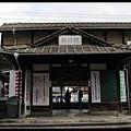 伊予鐵道郡中線松前站_1_20051210.jpg