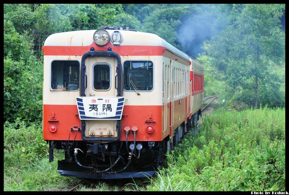 Isumi鐵道_52(2)_20130907.jpg