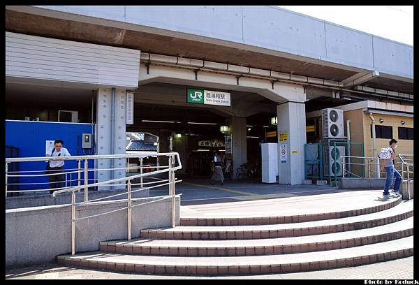 西浦和一景_6(2)_20090911.jpg