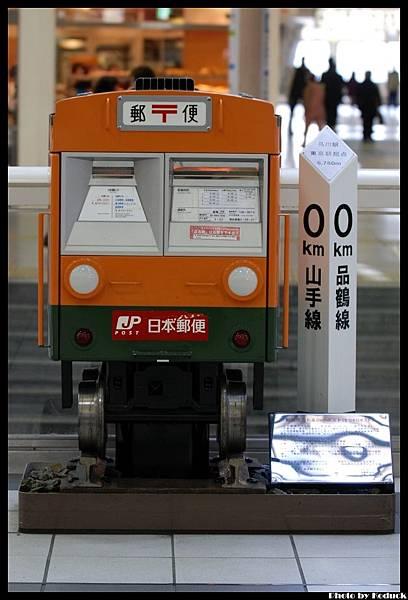 JR品川站_1_20100303.jpg