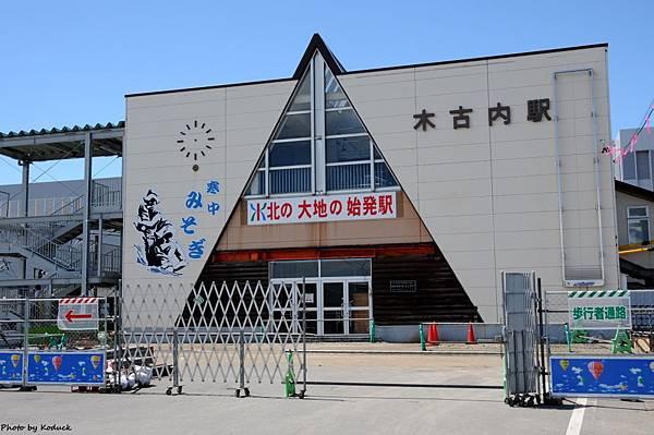 JR北海道木古內站_1_20140620.jpg