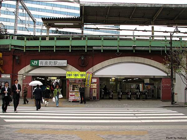 JR東日本有樂町站_1_20060410.jpg