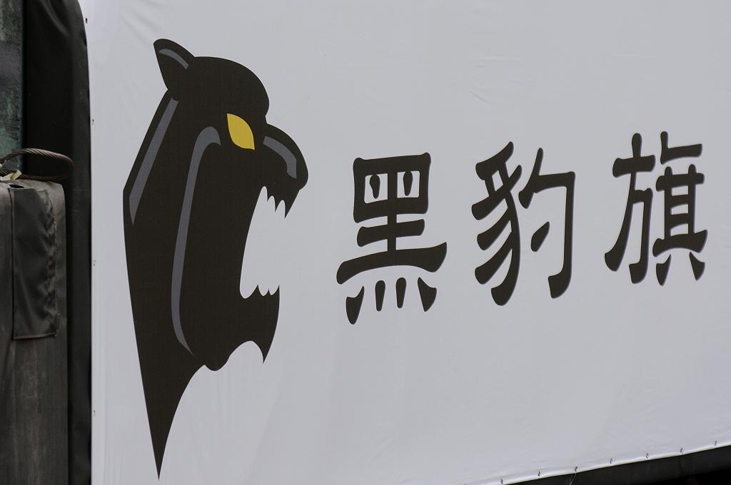 2014黑豹旗 陽明vs壽山_12_20141126.JPG