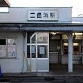 南海電鐵二色浜站_1_20141129.jpg
