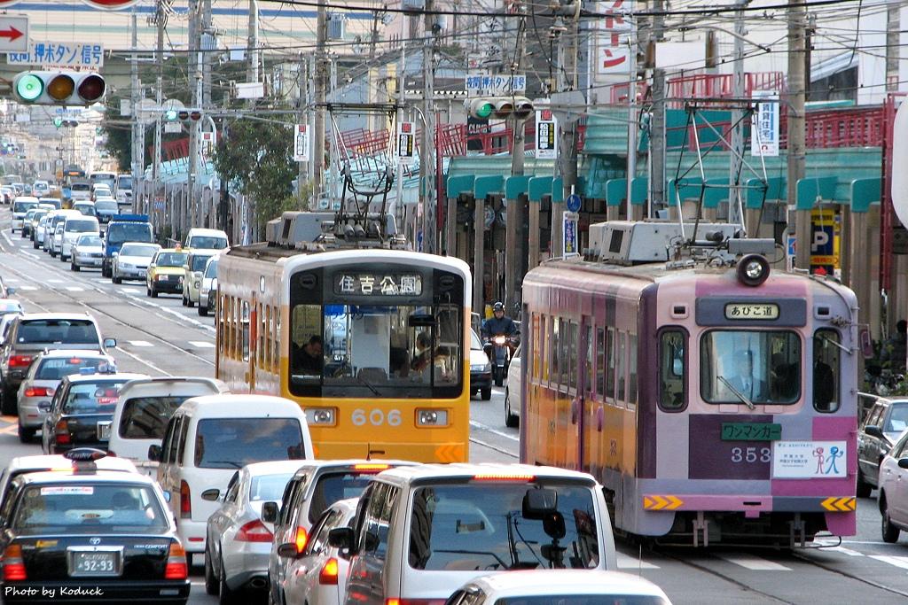 阪堺電車_4_20051213.jpg