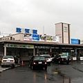 JR西日本敦賀站_1_20051212.jpg