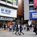 小田急與京王新宿站_1_20150206.jpg
