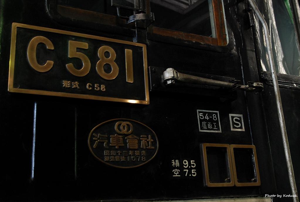 梅小路_46_20100228.jpg