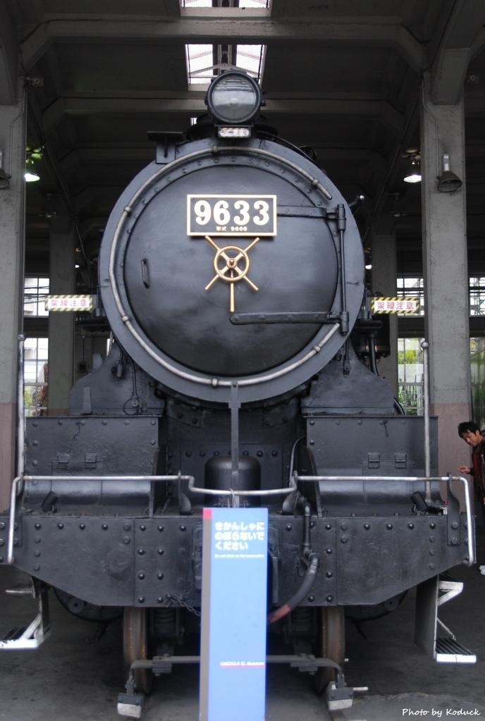 梅小路_52_20100228.jpg