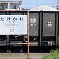 秩父鐵道武川站_1_20150912.jpg