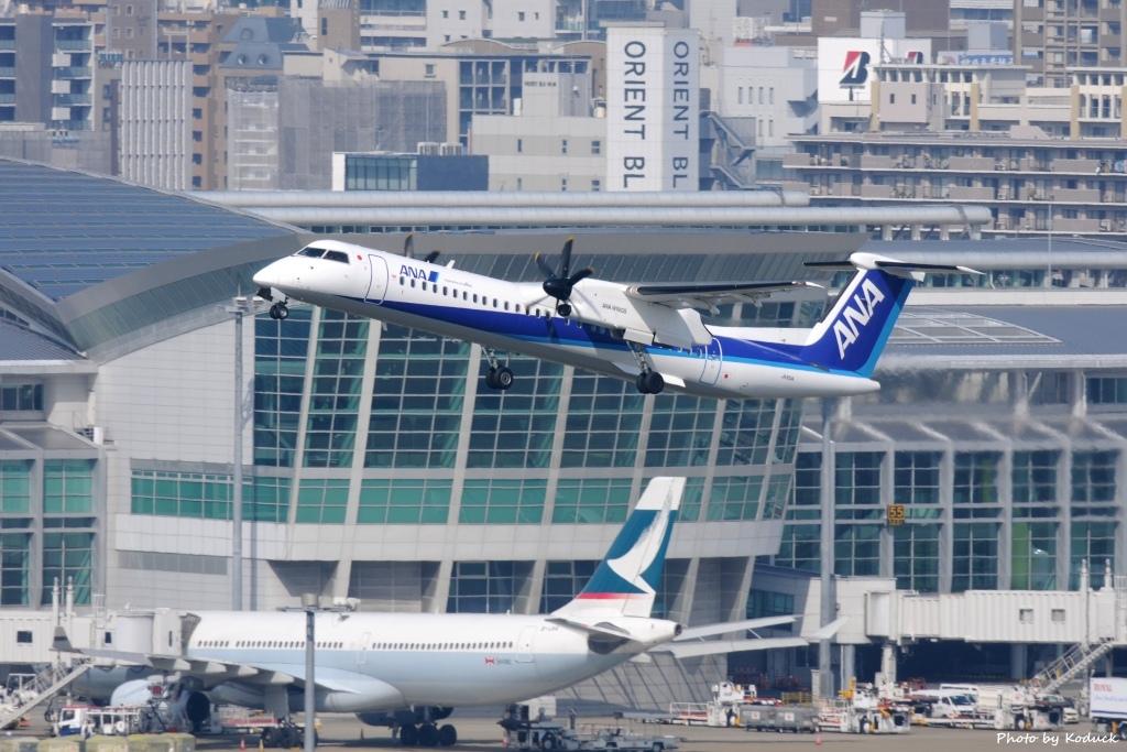 ANA DHC-8-402Q Dash 8(JA8451A)@FUK_1_20160415.jpg