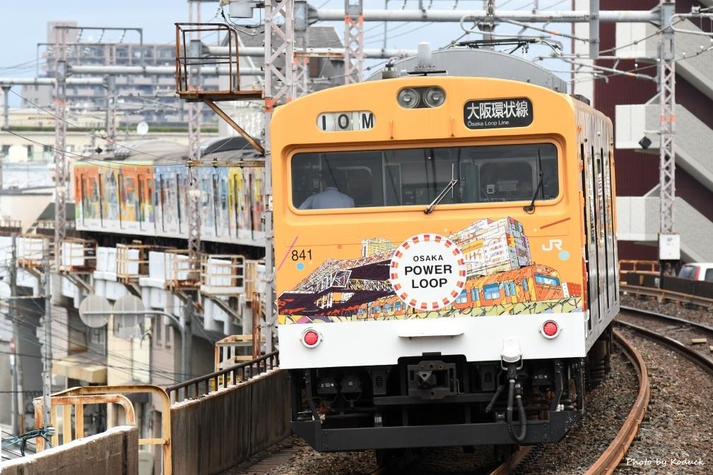 Osaka Loop Line_39_20160828.jpg