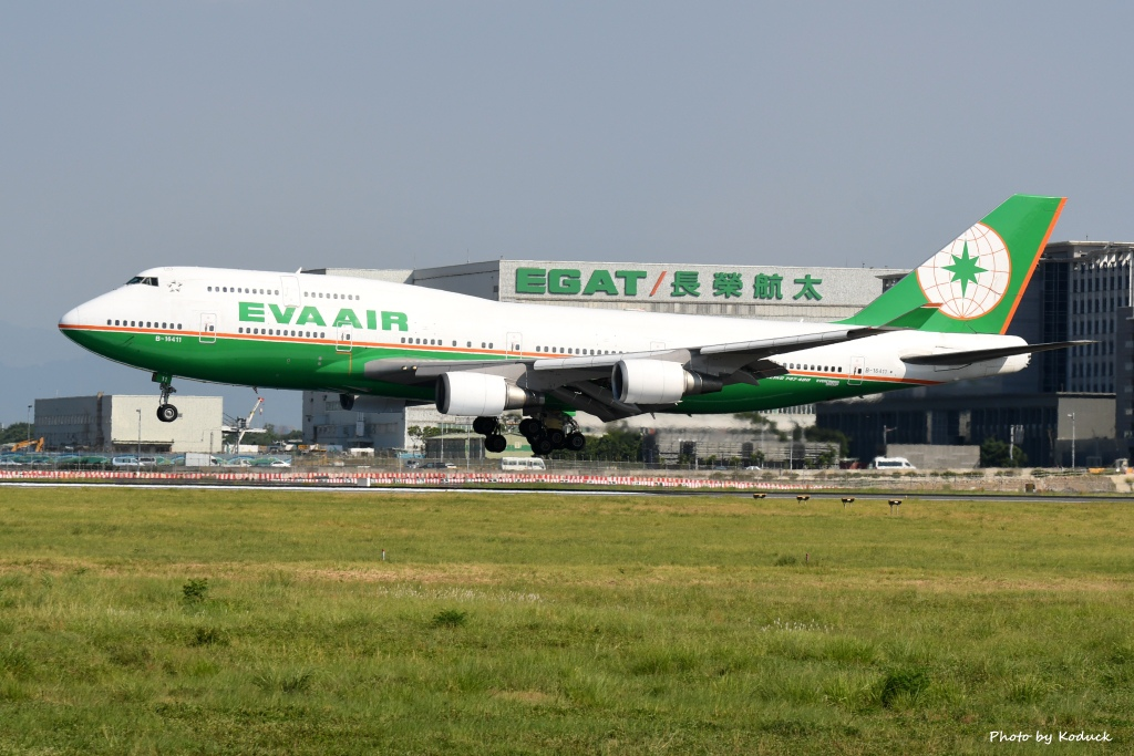 EVA Airways B747-45E(B-16411)@RCTP_1_20170721.jpg