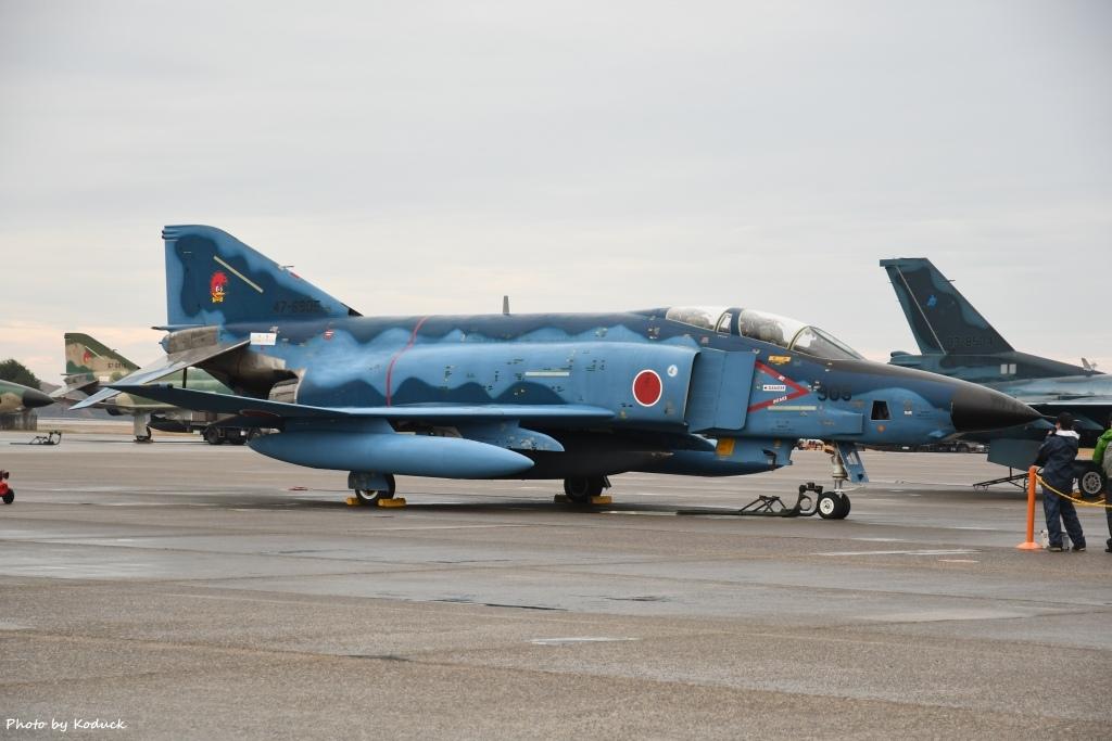 Hyakuri Airbase_1_20161127.jpg