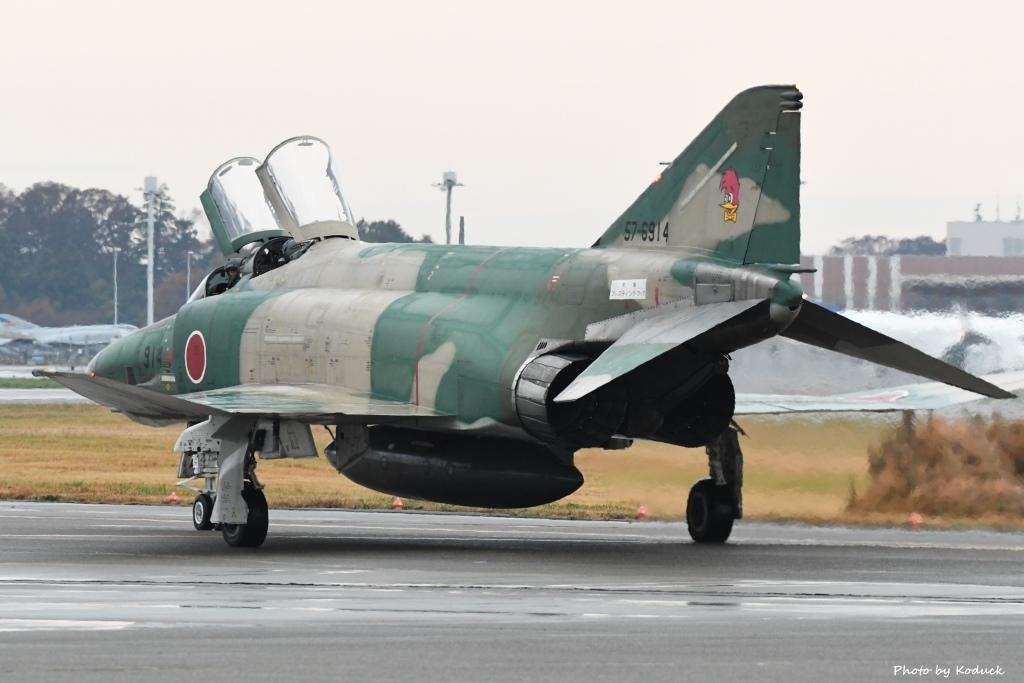 Hyakuri Airbase_19_20161127.jpg