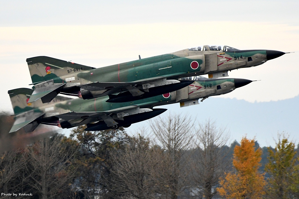 Hyakuri Airbase_24_20161127.jpg
