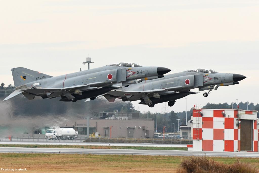 Hyakuri Airbase_28_20161127.jpg