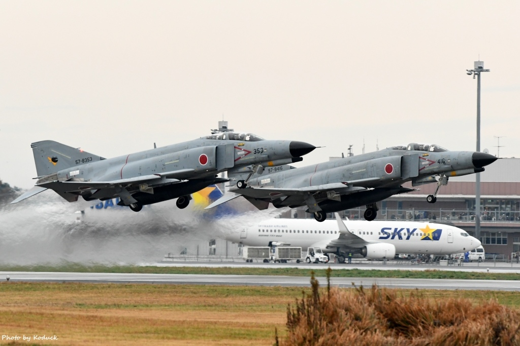 Hyakuri Airbase_27_20161127.jpg