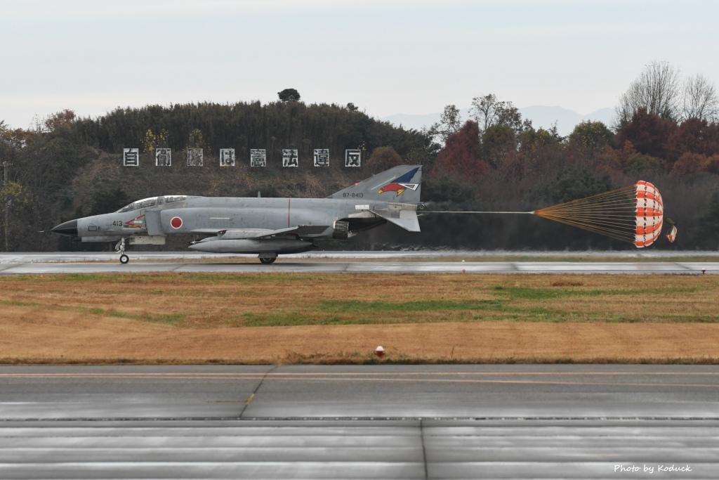 Hyakuri Airbase_32_20161127.jpg
