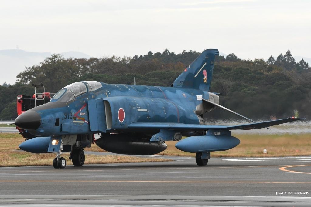 Hyakuri Airbase_40_20161127.jpg
