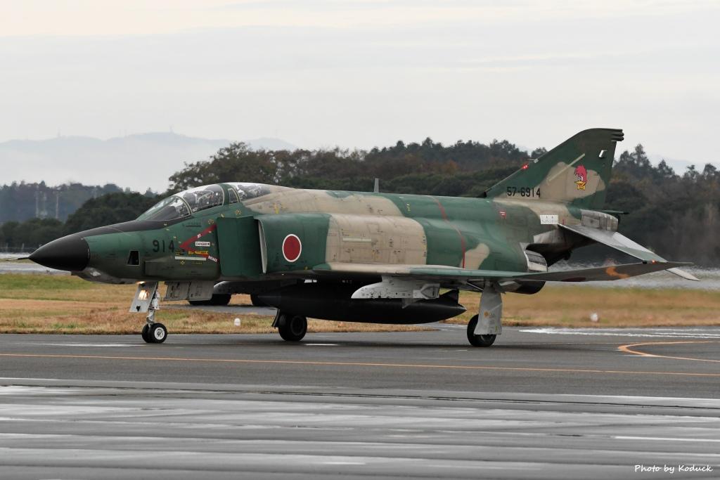 Hyakuri Airbase_42_20161127.jpg