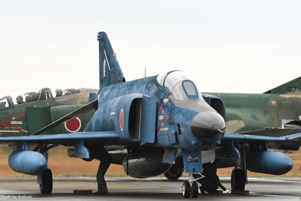 Hyakuri Airbase_44_20161127.jpg