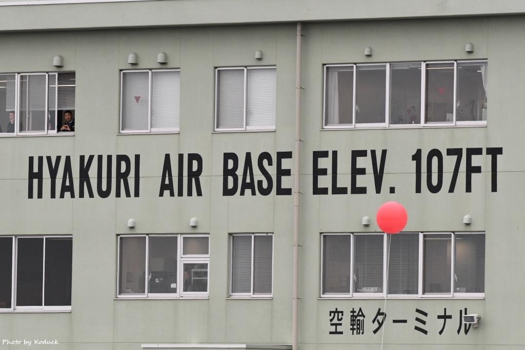 Hyakuri Airbase_47_20161127.jpg