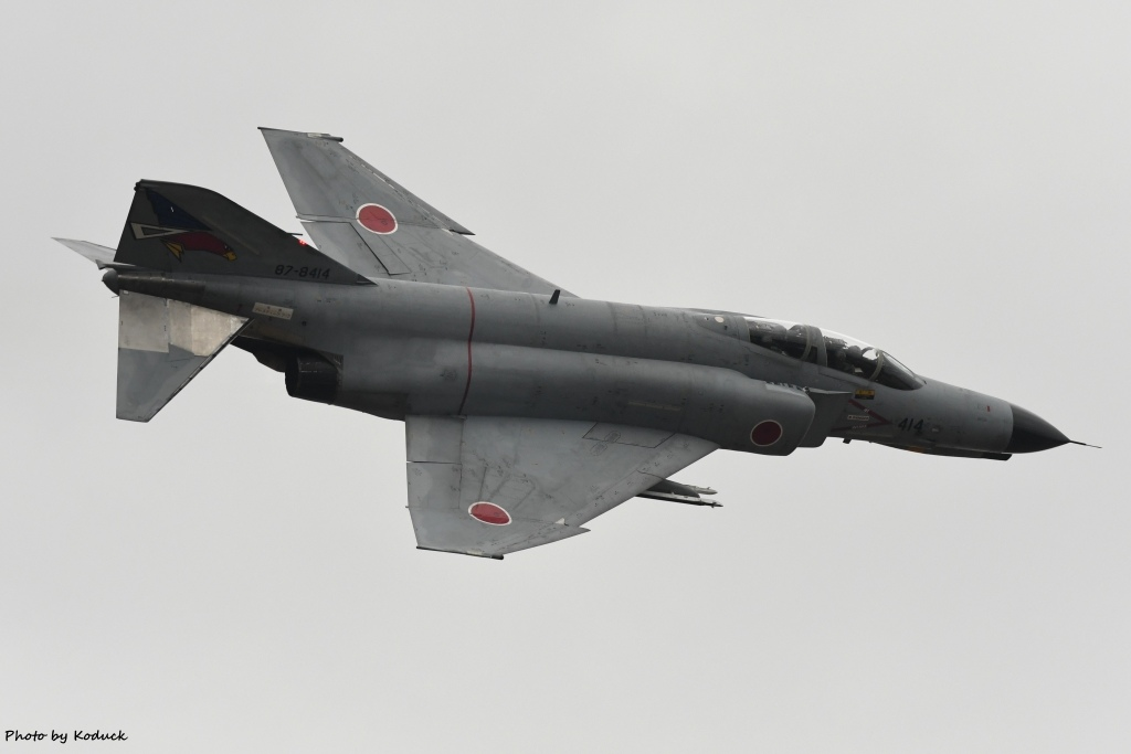 Hyakuri Airbase_50_20161127.jpg