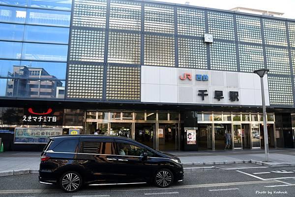JR九州and西鐵千早站_20170801.JPG