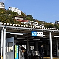 JR西日本尾道站_1_20171127.JPG