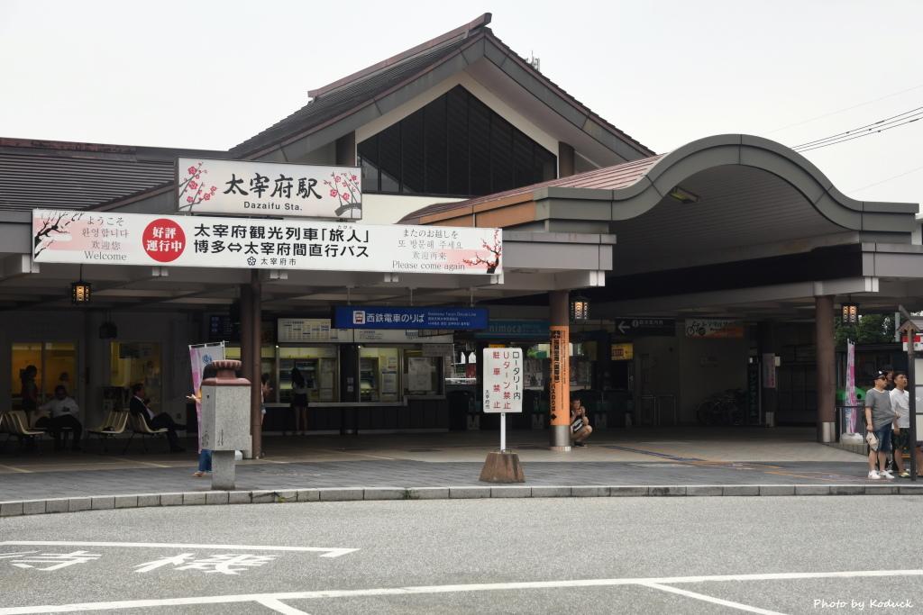 西日本鐵道太宰府站_1_20170731.JPG