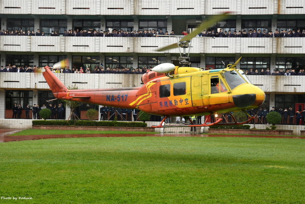Taiwan National Airborne Services Corps UH-1H(NA-517)@滬江高中_1_20171212.JPG