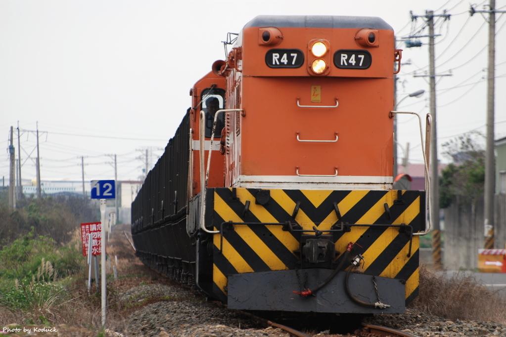 林口線貨列(012K_1909次煤列)_4_20080125.JPG
