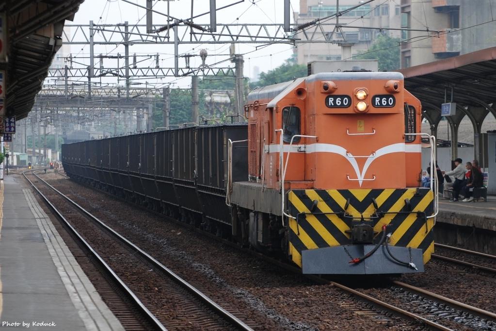 林口線貨列(0K_1904次煤列)_2(1)_20071101.JPG