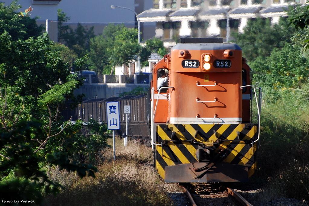 林口線貨列(003+700_1909次煤列)_3_20071011.JPG