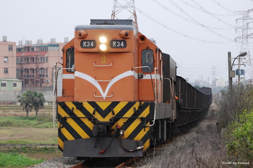 林口線貨列(015K+500_1904次煤列)_5_20070301.JPG
