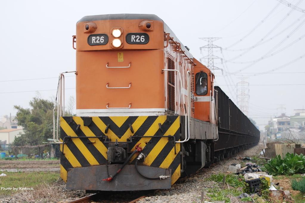 林口線貨列(014K+500_1907次煤列)_4_20070301.JPG
