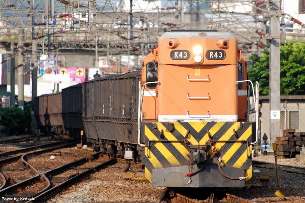林口線貨列(0K_1905次煤列)_1_20090715.JPG