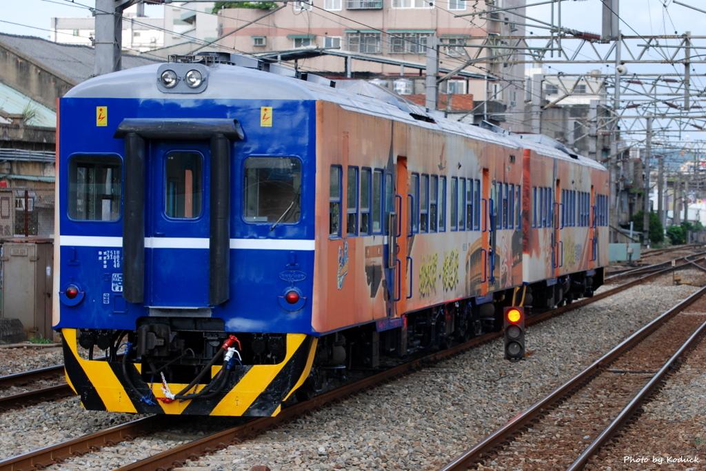 林口線貨列(0K_DR2510)_1_20090715.JPG