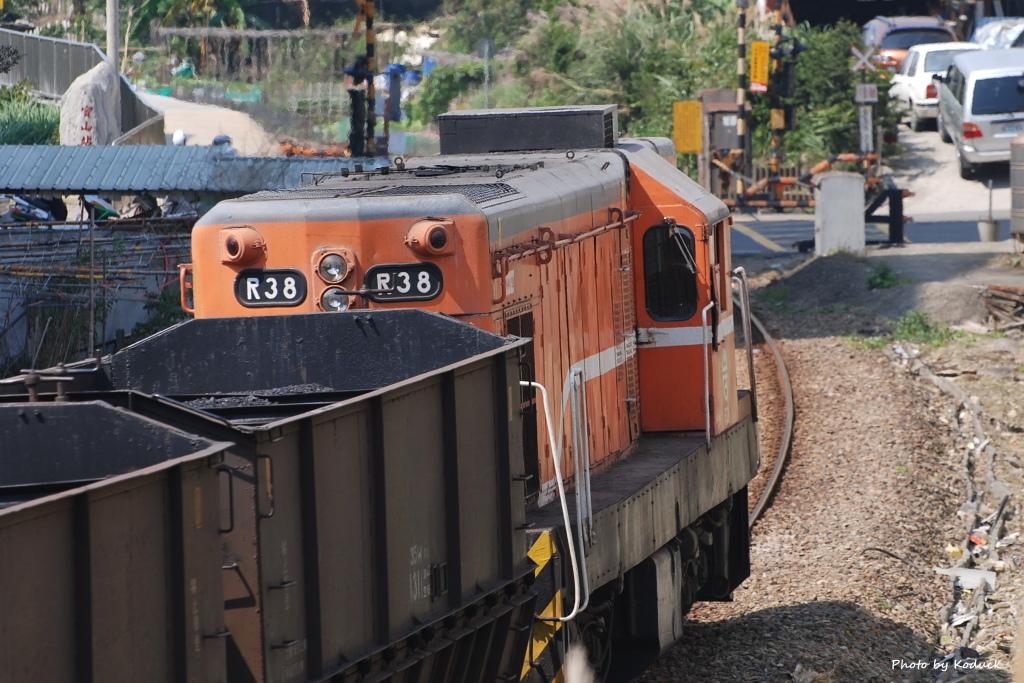 林口線貨列(004K_1904次煤列)_1_20080304.JPG