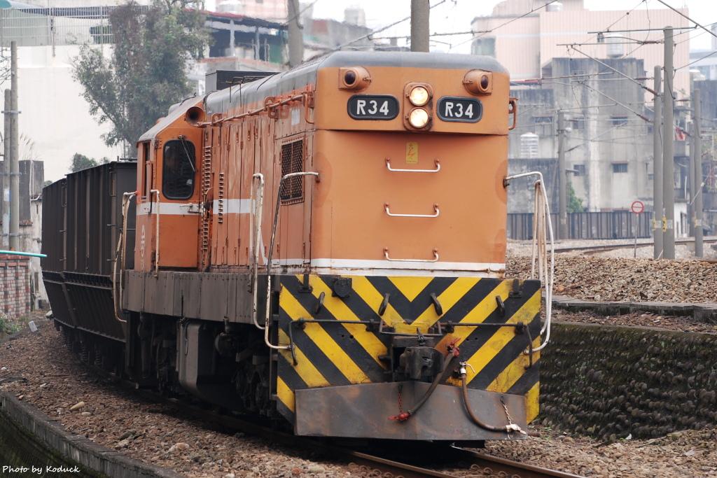 林口線貨列(000K+500_1907次煤列)_4_20080229.JPG