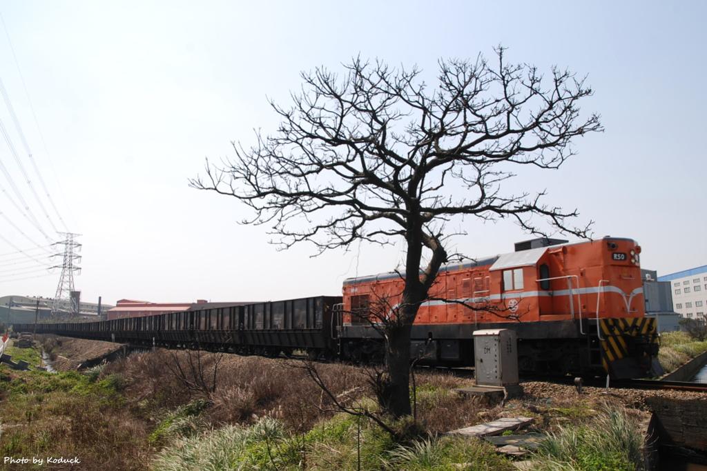 林口線貨列(014K+200_1902次煤列)_1_20080304.JPG