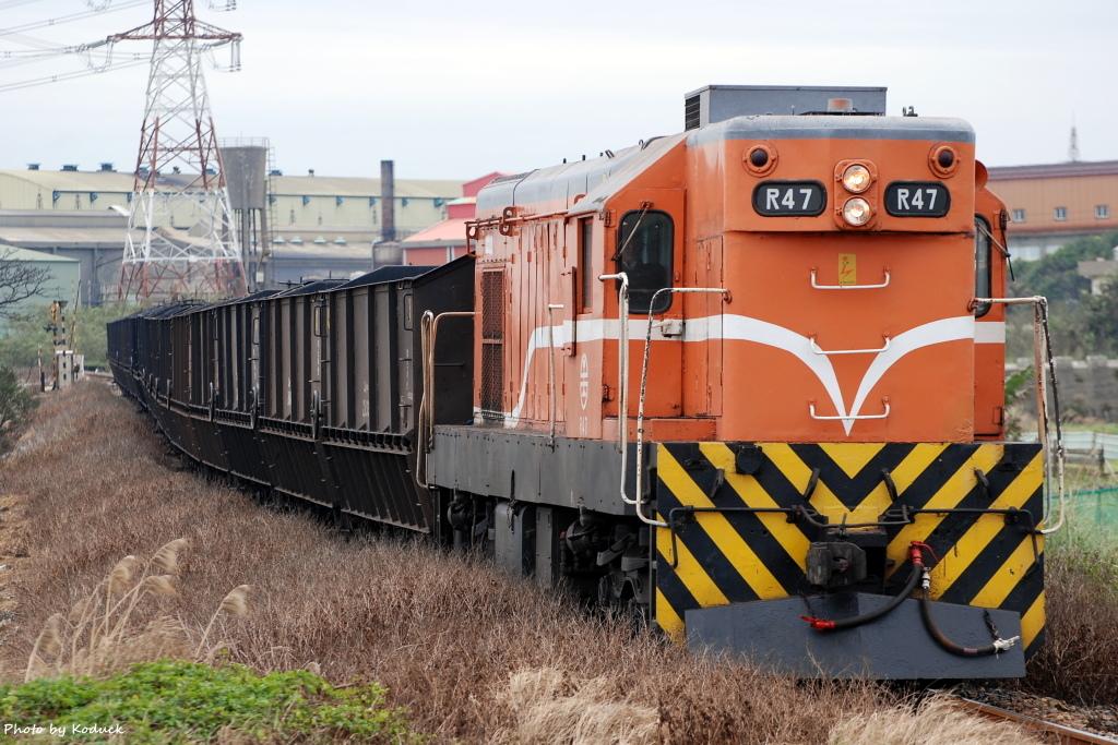 林口線貨列(014K_1904次煤列)_3_20080125.JPG